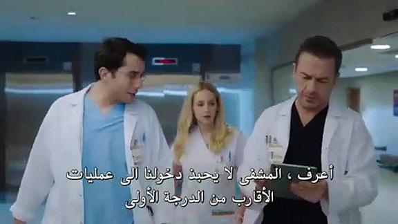 مسلسل الطبيب المعجزة الحلقة 9 مترجم موقع قصة عشق